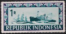 """Indonesien: Michel-Nr. L95 """"Indonesisch-Wiener Regionalmarke"""" aus 1949, postfr."""