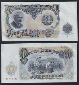 Bulgaria 200 leva 1951 FDS-/UNC-  C-10