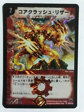 Duel Masters DM10 S5/S10 Super Rare Core Crash Lizard Japanese Eternal Arms WOTC