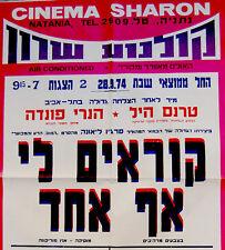 1974 Israel FILM POSTER Movie SPAGHETTI WESTERN Sergio LEONE Terence HILL Fonda