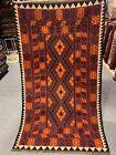 3.8X6.2 Handmade vintage Uzbek Maimana Vegetable Dye Natural Colors Wool Kellim