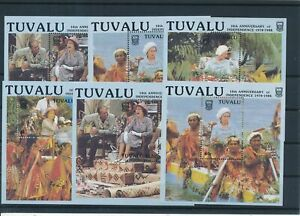 [G28054] Tuvalu Queen Elizabeth lot of 6 good sheets very fine MNH