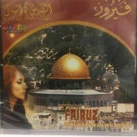 Fairuz (Artist) - Jerusalem In My Heart   CD Arabic Music         19