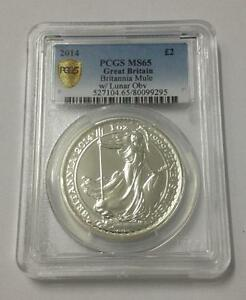 Britannia Rare Mule Error w/ Lunar Obverse 2014 1 oz 999 Silver Coin - PCGS MS65