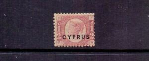 CYPRUS 1880 QV ½d ROSE SG1 PLATE 15 LMM CAT £120