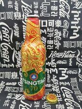 China founding of the 70th Tsingtao Beer dragon  Aluminum bottle empty