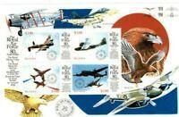 Guyana - 1998 - Royal Air Force - Sheet Of 4 - MNH