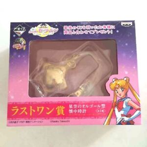 Sailor Moon Ichiban kuji Pretty Treasures Music box pocket watch Banpresto