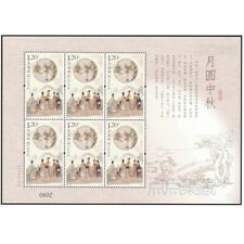 China 2018-25 Stamp China Full moon mid autumn Festival Stamps Mini-sheet