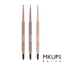 [MKUP] Super Water Resistant Eyebrow Gel Pencil Liner with Built-in Brush NEW