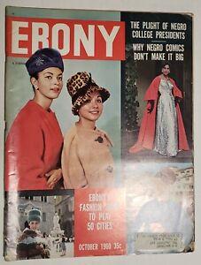 1960 Ebony Magazine Hundley Huff Campbell Fashion Jackie Wilson Ronnie Robinson