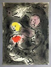 MARC CHAGALL Daniel in the Lion's DenOriginal Stone Lithograph 1956 Mourlot