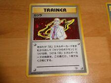 POKEMON POCKET JAPANESE RARE HOLO CARD OLD BLACK GAME CARTE Trainer Katsura **