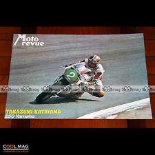 TAKAZUMI KATAYAMA sur YAMAHA TZ 250 en 1977 - Poster Pilote Moto #PM1388