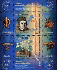 Stamp of ESTONIA 2011- The Struve Geodetic Arc / 482-06.05.11