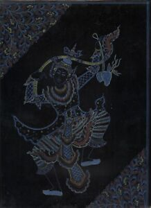 BURMESE LACQUERWARE PICTURE~HAND ENGRAVED WALL ART~RAMA DANCING~13 X 9 INCHES