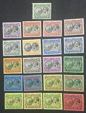 MOMEN: DOMINICA SG #71-91 1923-33 MINT OG H LOT #60384