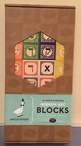 2015 Uncle Goose 27 Wooden Hebrew ABC Alphabet Blocks New Factory Sealed