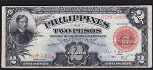 US Philippines 2 Pesos  Jose RIZAL 1936 Treasury Certificate SN# D4867069D