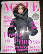 Rare Vogue Nippon 9/2006 Natalia Vodianova Lisa Cant Anja Rubik Vlada Roslyakova