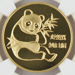 Qian's Coins