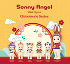 Sonny Angel 2020 chinoiserie 6pcs blind box design toy figure confirmed