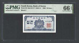 South Korea 10 Jeon 1962 P28 Block 2 Uncirculated Grade 66
