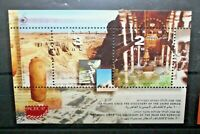 "ISRAELE 1997 ""PACIFIC 97 - INTERN. STAMP EXHIB."" NUOVO MNH** BLOCK (CAT.2)"
