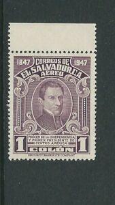 SALVADOR 1947 ARCE (Scott C110 1 colon) VF MNH