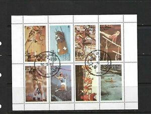 OLYMPIC OF  MONTREAL CANADA 1976  STATE OF OMAN  S/S/   {8 stamps}