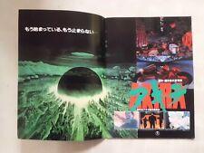 AKIRA Katsuhiro Otomo movie Program  japan 1988