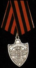 """Imperial Russian White Army Badge """"Armored Train Drozdovets"""" Copy"""