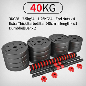 【40 KG】Adjustable Rubber Dumbbell Set Barbell Home GYM Exercise Fitness