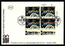 Briefmarken aus Israel mit Ersttagsbrief-Erhaltungszustand
