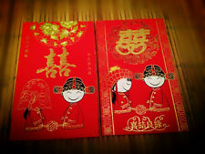 [JSC] ANG POW RED PACKET~Wedding Theme Cute (2 pcs)