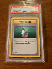 PSA 7 NM Potion 94/102 1st Edition Shadowless Base Trainer Pokemon Card