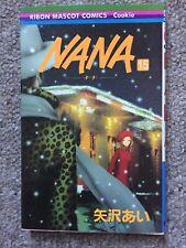 More details for nana 15 japanese manga