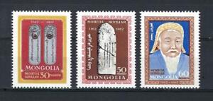 Mongolia 1962 Sc# 305-07 Genghis Khan conqueror Military MNH CV $37