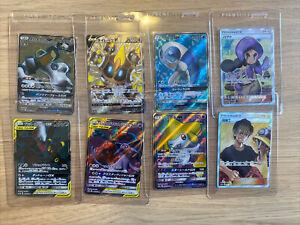 Pokemon Shiny Star V, Tag Team GX Mixed Secret Rares (SR/RR) - Valued at $320+