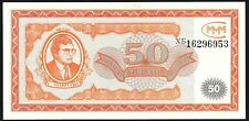 Russia 50 Biletov MMM Banknote * 16296953 * gEF *