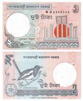 Bangladesh 2 Taka 2009  P-6Cm  Banknotes  UNC