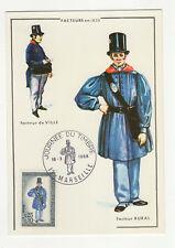 journée du timbre 1968 timbre France 1er jour FDC carte maximum /T2609