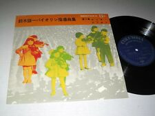 """10"""" LP COLUMBIA EL 1014 Asian Violin With Children On Cover NM/MINT! Import"""
