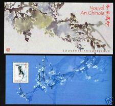 FRANCE BLOC SOUVENIR N°  6 ** ANNEE CHINOISE DU CHIEN