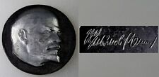 Medaillie Portrait Lenin cordonature in rilievo figürliches (27496)