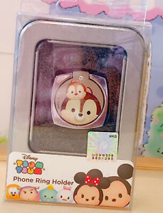 UNIQUE DISNEY Cell phone Finger Ring Stand Holder Chip Dale With Box gift kids