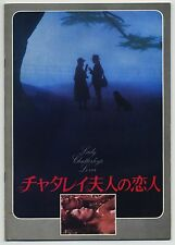 Lady Chatterley's Lover JAPAN PROGRAM Just Jaeckin, Sylvia Kristel, Shane Briant