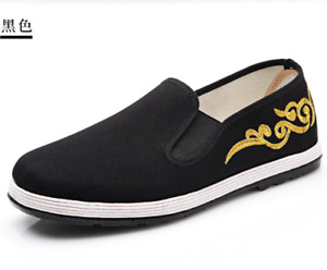 Men's Chinese Traditional Embroidery Shoes Kung Fu Casual Black Cloth Shoes