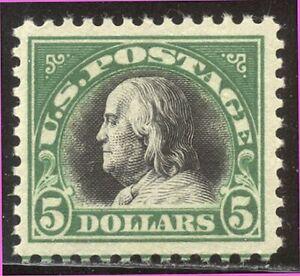 U.S. #524 CHOICE Mint VF NH - 1918 $5.00 Green & Black ($340)