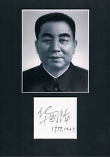 Hua Guofeng 1921-2008 genuine autograph signed China Communist leader